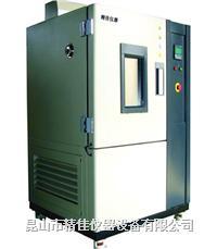 可程式恒温恒湿试验箱 AH系列