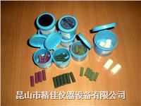 測試橡皮 CS-10F/CS-10/CS-5/CS-17/H-10/H-18/H-22