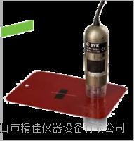 数字袖珍显微镜 DPM 300