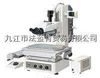 日本Nikon尼康工具显微镜,日本Nikon原装尼康投影仪 MM-200   MM-400  MM-800
