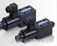 日本油研遙控溢流閥選型細節