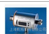 愛福門電磁流量計技術介紹 SM6004