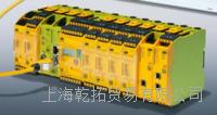 PILZ控制系统SP075S-MF2-016-1B1/AC3x详解资料  SP075S-MF2-016-1E1/AC6x