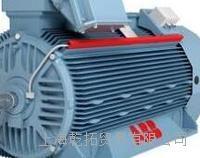 介绍ABB高压电机 可靠性和可用性