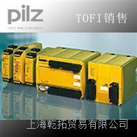 PILZ監控繼電器安裝手冊 -