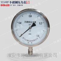 不锈钢304压力表 Y-40BF/50BF/60BF/100BF/150BF