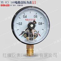 接电压力表 YX-60/100/150
