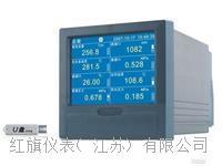 工业记录仪 R1000