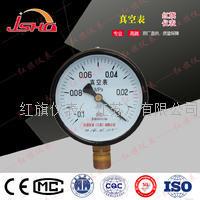 真空压力表 Z-60/100/150