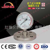 不锈钢隔膜压力表 YTP-60/100/150