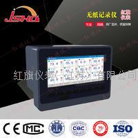 便携式无纸记录仪 HQ-6000
