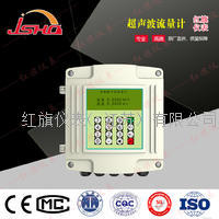 中文固定式超声波流量计 HQTDS-100F