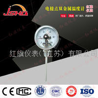 耐震电接点双金属温度计 WSSXN411 WSSXN511 WSSXN401 WSSXN501