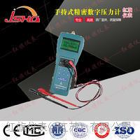 HQYLJ-A手持式压力校验仪 HQ-YLJ-A
