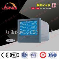 数据记录仪 HQ-6000