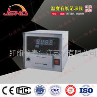 温度有纸记录仪 HQ-1001R