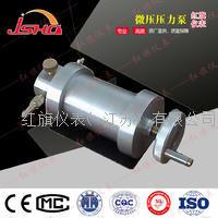 微压压力泵(源) HQ-YFQ-002S