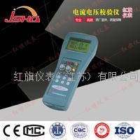 电流电压校验仪 HQ-JYY-3