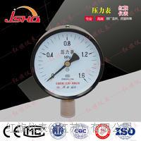 Y100压力表 HQ-Y-40/50/60/100/150