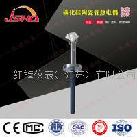 碳化硅陶瓷管热电偶 HQ-WRN