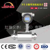 热水器水流量传感器 HQLWGY