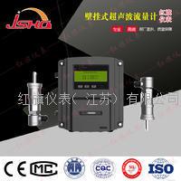 插入式超声波流量计 HQTDS-100F