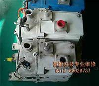 LEYBOLD真空泵维修 LEYBOLD-D65BC/BCS