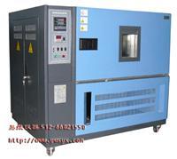 高低温测试箱 GDW0512-66021550