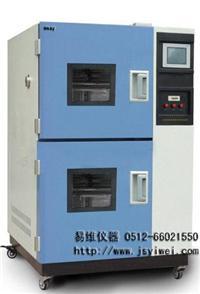 冷热冲击试验箱 温度冲击试验箱---苏州易维科技