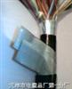 铠装通信电缆-HYAT23
