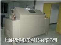 复合式盐干湿腐蚀试验箱 JK-FH-60