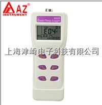 台湾衡欣 AZ8303便携式工业电导率仪 在线式电导率仪 COND检测仪  AZ8303