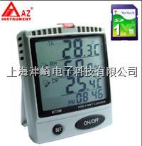 台湾衡欣 AZ87797 桌上型WBGT SD卡记录器  AZ87797