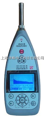杭州爱华上海销售中AWA6291-3系列实时信号分析仪 1级 1/1OCT分析 不含打印机 AWA6291-3