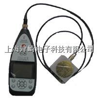 杭州爱华上海销售中心AWA6256B+型环境振动分析仪 配置1 环境振动 含打印机 AWA6256B+