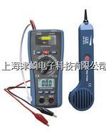 LA-1014 二合一电线电缆测试仪&万用表 LA-1014