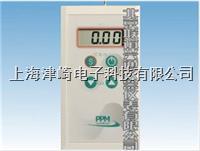 甲醛检测仪PPMHTV PPMHTV