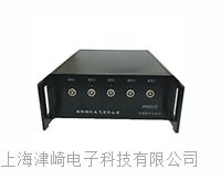 多通道分析仪HY903 HY903