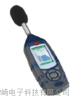 数字积分声级计 CEL-620