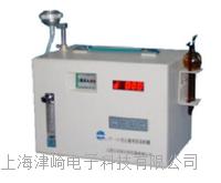 尘毒两样采样器 ZT-1C