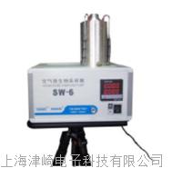 六级筛孔撞击式空气微生物采样器 JWL-SW6