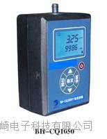 个体采样器(非防爆) BHCQ1050