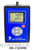 个体采样器(防爆) BHCQ1050B