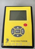 大气采样器 BHQC-300