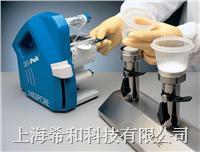 EZ-Pak 和 Microfil 100mL,0.8m 47mm 白色网格膜 MZAAWG101