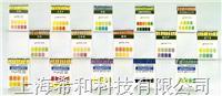 ADVANTEC 八支組酸碱测试纸比色表pH Test Papers 比色表(八支組用)
