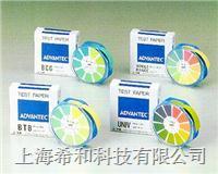 ADVANTEC WHOLE酸碱测试纸pH Test Papers WHOLE-R