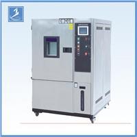 高低温试验箱 LY-2120