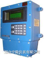 裝車控制系統 JK-ZC