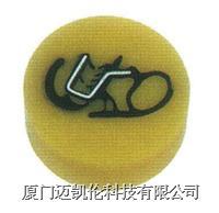 冷镶嵌树脂(间接表面测试用辅助材料) Technovit 3040